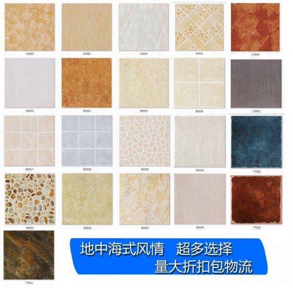 Discount Floor Tile Example