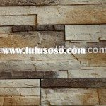 Stone Wall Tiles Picture